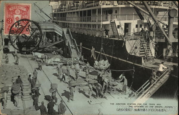 Loading a Ship Dairen China Cancelled on Front (COF)