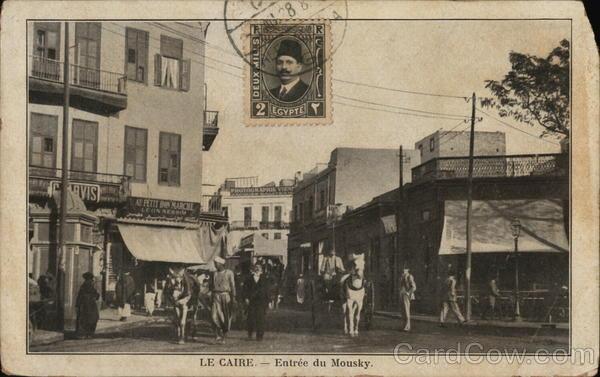 Le Caire - Entree du Mousky