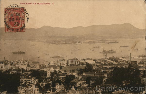 Panoramic View Hong Kong China Cancelled on Front (COF)