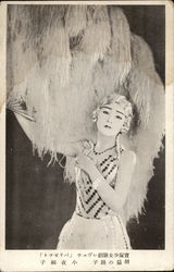 Japanese Performer with Elaborate Headdress
