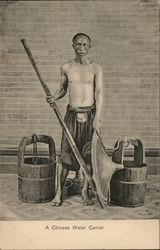 A Chinese Water Carrier