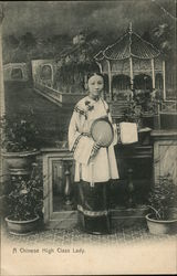 A Chinese High Class Lady