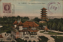 Japanese Tower and Chinese Pavillion