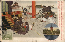 Depiction of Japanese Warrior Battle