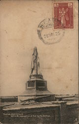 Turkish Obelisk Built Before the Reoccupation of Kut by the British