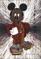 Japanese Mickey Mouse