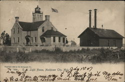 U.S. Light House Postcard