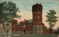 17th Regiment Armory