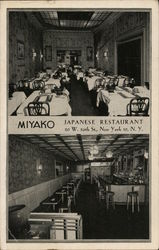 Miyako Japanese Restaurant 20 W. 56th Street