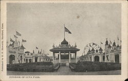 Interior of Luna Park