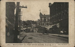Main Street and Post Office Square