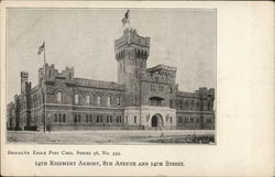 14th Regiment Armory, 8th Avenue and 14th Street