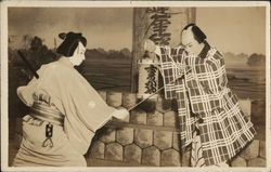 Two Japanese Actors - Kabuki?