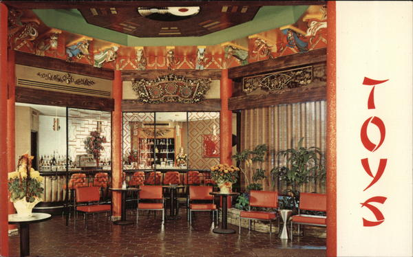 The Garden Of 24 Dragons At Toys Chinese Restaurant