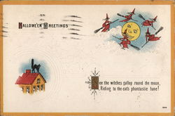Halloween Greetings with Witches Flying Around the Moon