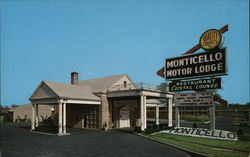 Monticello Motor Lodge