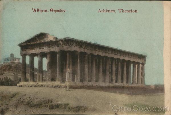 Athenes, Theseion