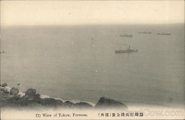 View of Tukow, Formosa