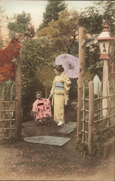 A Japanese mother and child