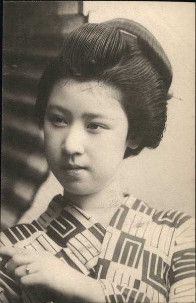 A Japanese young Lady
