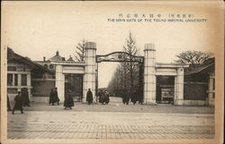 The Main Gate of the Imperial Univercity