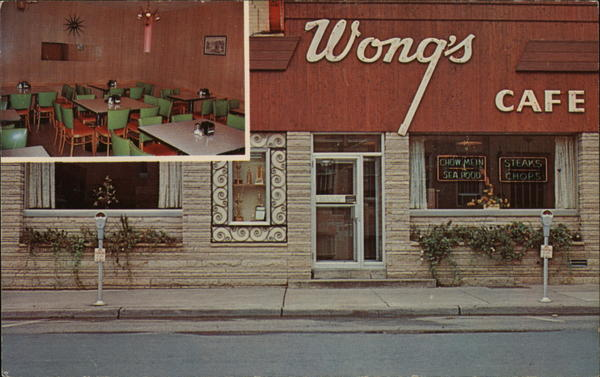 Wongs Cafe Rochester Minnesota