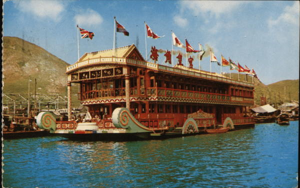 Hong Kong's Floating Restaurant