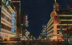Night Scene of Nathan Road, Kowloon Postcard