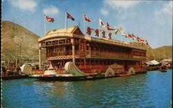 Hong Kong's Floating Restaurant