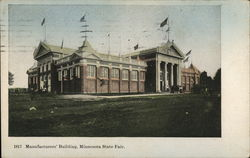 Manufacturers' Building, Minnesota State Fair