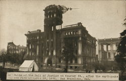 Ruins of the Hall of Justice on Kearney Street