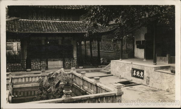Hangchow Chinese Architecture Tiger Scratch Spring