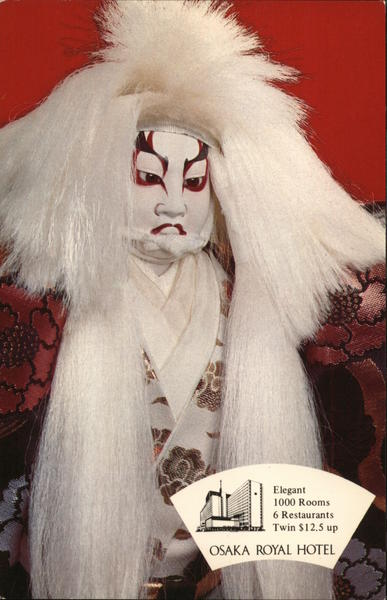 Kabuki Doll at Osaka Royal Hotel Japan