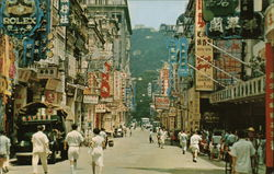 Queen's Road Central Hong Kong Postcard