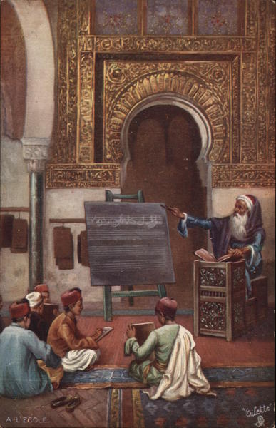A Moorish School Schools & Education
