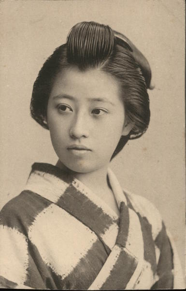 Photo of Japanese woman