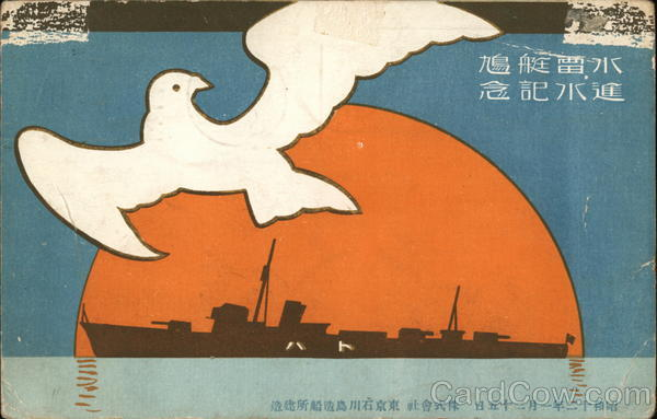 A flying Dove Japan