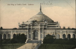 First King of Oudh's Tomb, Lucknow