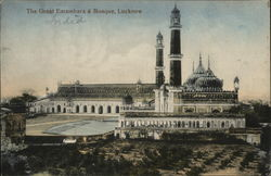 The Great Emambara & Mosque