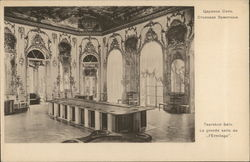 The Grand Hall of the Hermitage Postcard