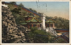 Parts of the Summer Palace Postcard