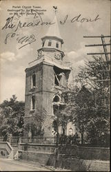 Parish Church Tower, destroyed by the Earthquake on the 14th January 1907.