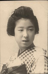 A japanese lady Postcard