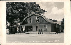 Vin's General Store, Service Station