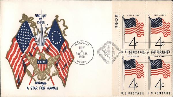 A Star for Hawaii Plate Block of Stamps First Day Covers