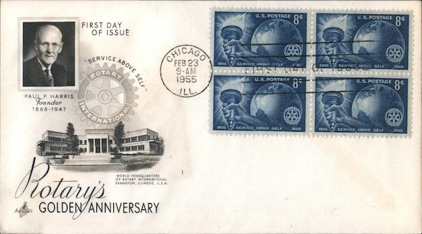 Rotary's Golden Anniversary Block of Stamps First Day Covers