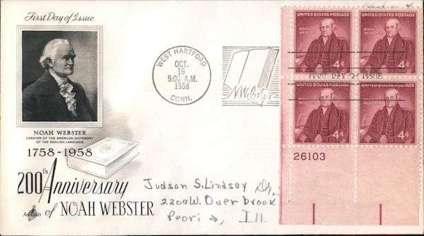 200th Anniversary of Noah Webster 1758-1958 Plate Block of Stamps