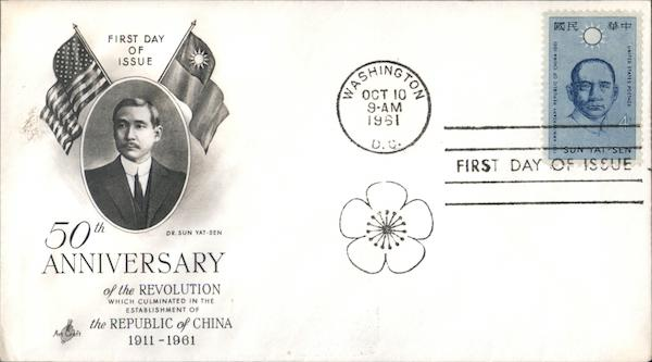 50th Anniversary the Republic of China 1911-1961 First Day Covers