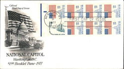 National Capitol Washington, DC $1.00 Booklet Pane 1977 Block of Stamps