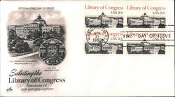 Saluting the Library of Congress - Treasury of Our Nation's History Block of Stamps